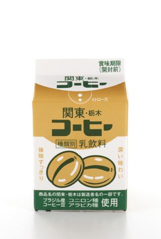 関東・栃木コーヒー(200ml)