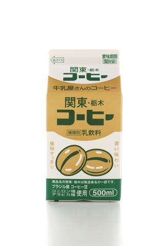 関東・栃木コーヒー(500ml)