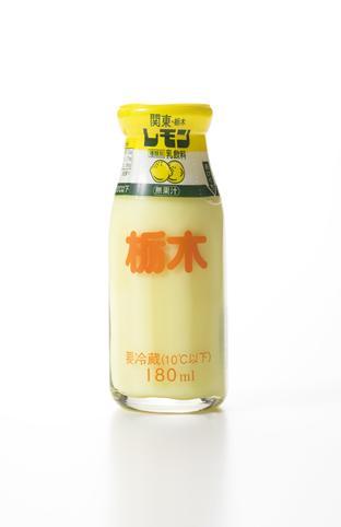 関東・栃木レモン(ビン180ml)