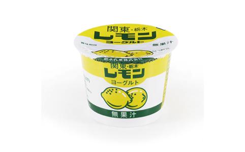 関東・栃木レモンヨーグルト(90g)
