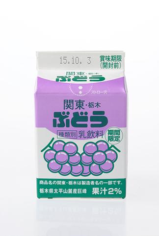 関東・栃木ぶどう(200ml)
