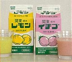 関東栃木レモン