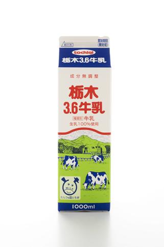 栃木3.6牛乳(1000ml)