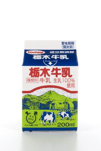 栃木牛乳(200ml)