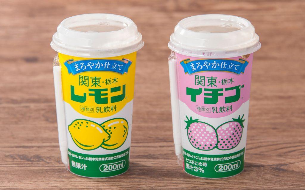 新商品「関東・栃木レモン まろやか仕立て 200ml」・「関東・栃木イチゴ まろやか仕立て 200ml」発売開始