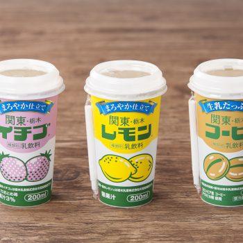 「関東・栃木コーヒー生乳たっぷり200ml」の発売を開始します。