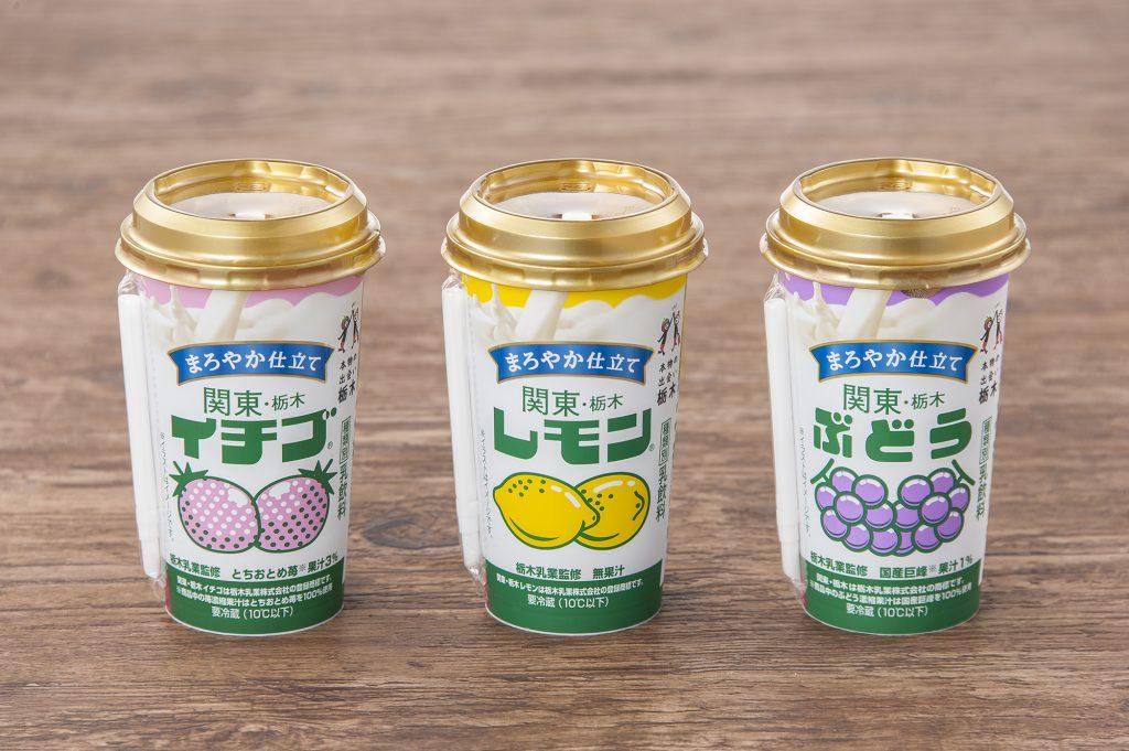 「関東・栃木ぶどう まろやか仕立て200ml」の発売を開始します。