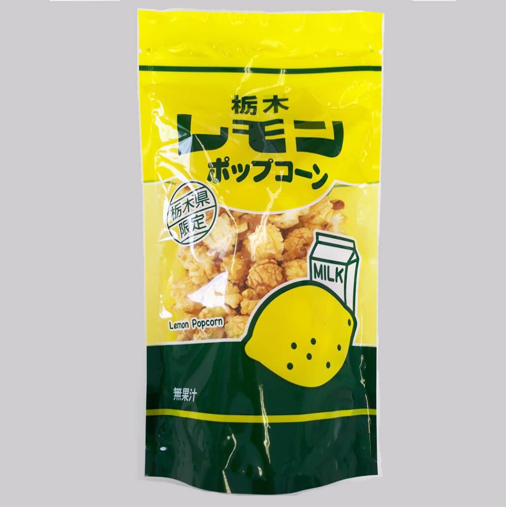 栃木レモン ポップコーン