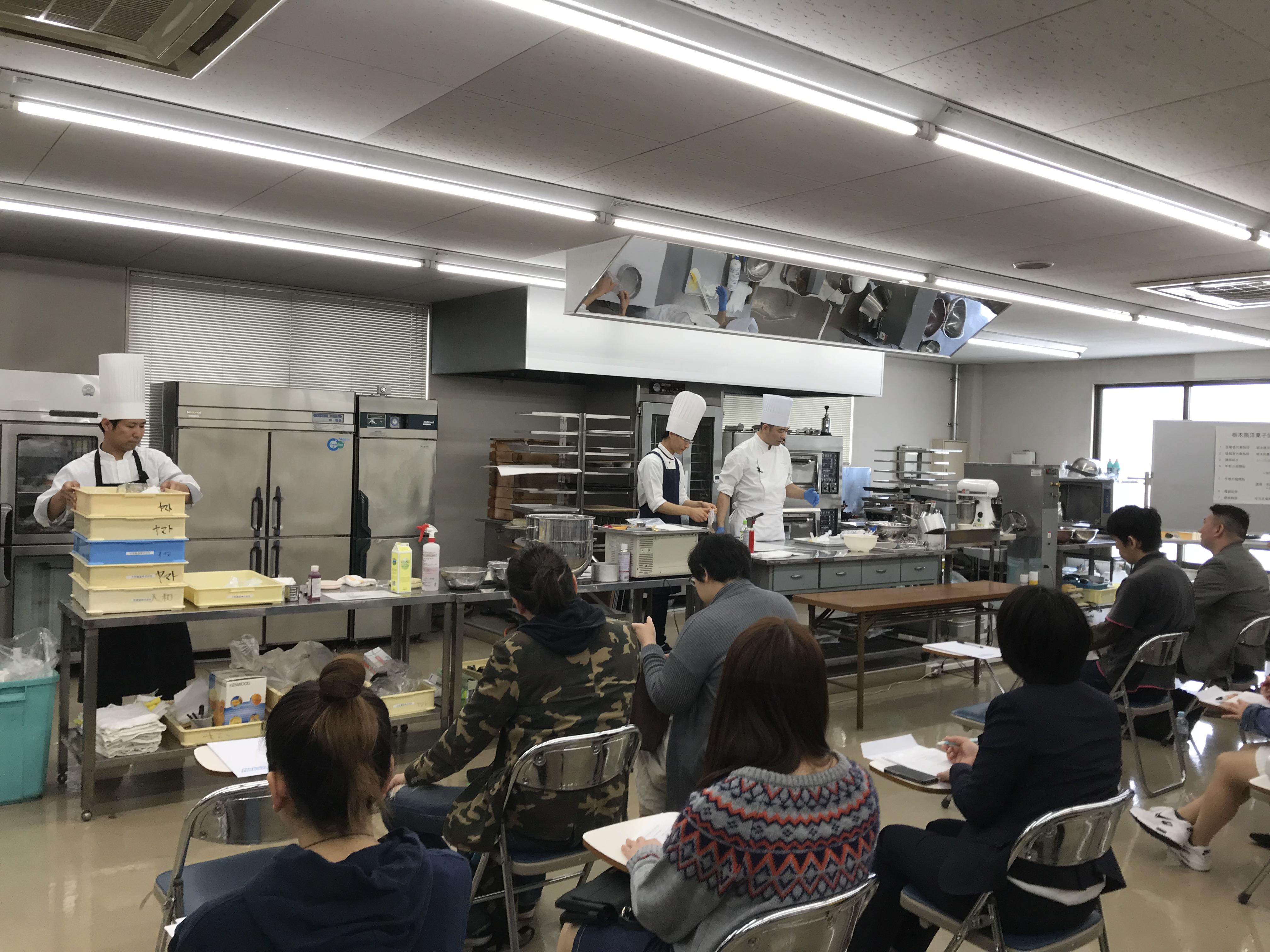 第3回「栃木乳業後援洋菓子講習会」